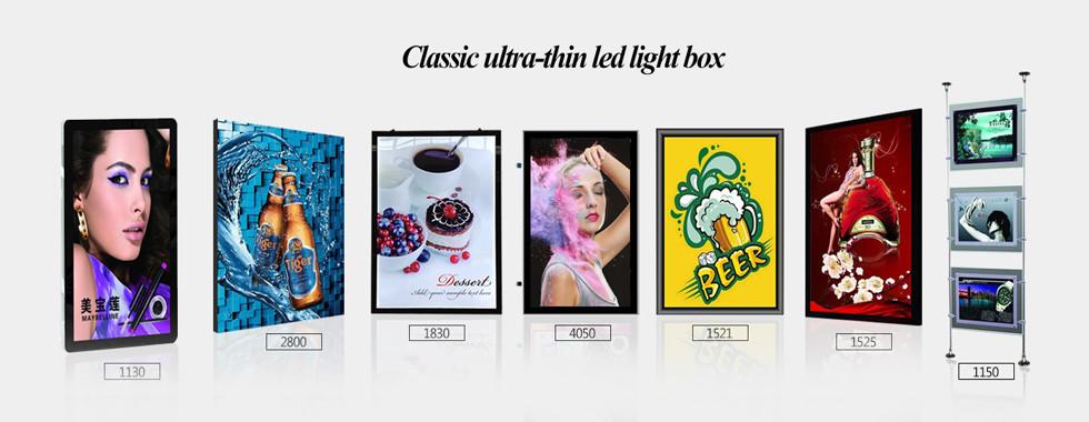 中国 最もよい LEDのライト ボックスの印 販売